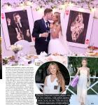 Свадьба Влада Соколовского и Риты Дакоты для журнала ОК! 18 июня 2015